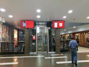 Mall TV_2 Web